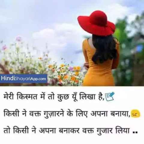 sad-shayari-kis-darbar-ka-chirag