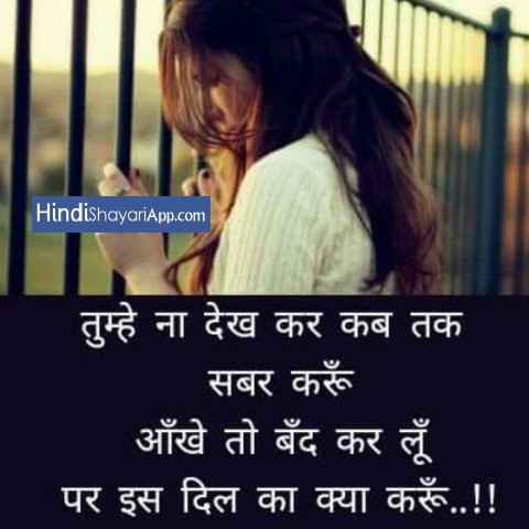 samjhta hoo khud ko whatsapp status