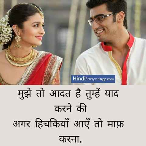 shero shayari hindi door hoke bhi