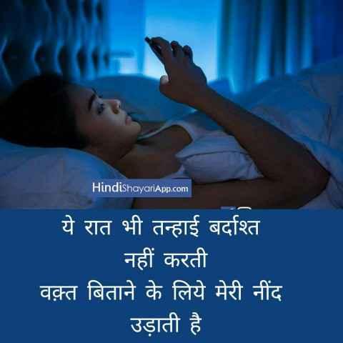 shero shayari hindi dosti acchi ho