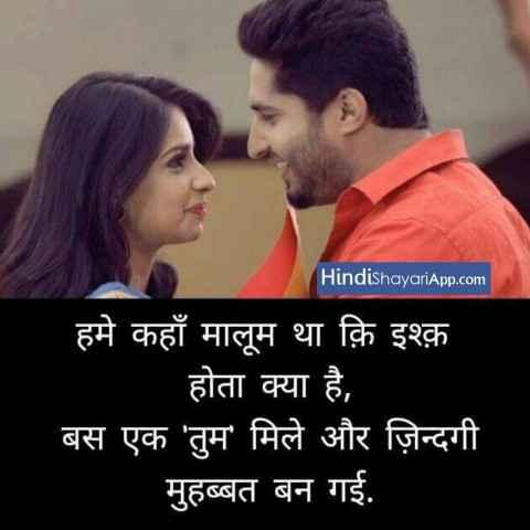 shero-shayari-in-hindi-umr