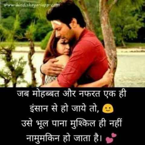 short-shayari-khushi-mujh-me-hoti-hai