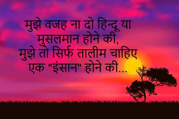 short shayari on republic day in hindi