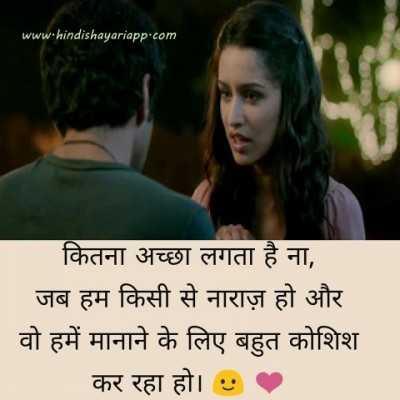 short-shayari-palke-bicha-rakhi-hai