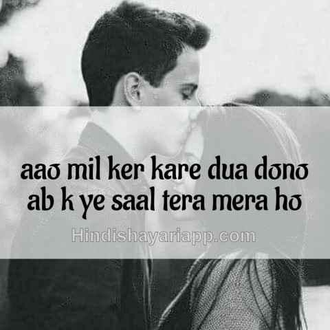 urdu-shayari-aao-mil-ker-kare