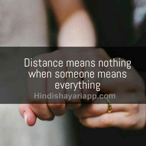 urdu-shayari-distance-means-nothing