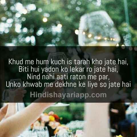 urdu-shayari-khud-me-hum