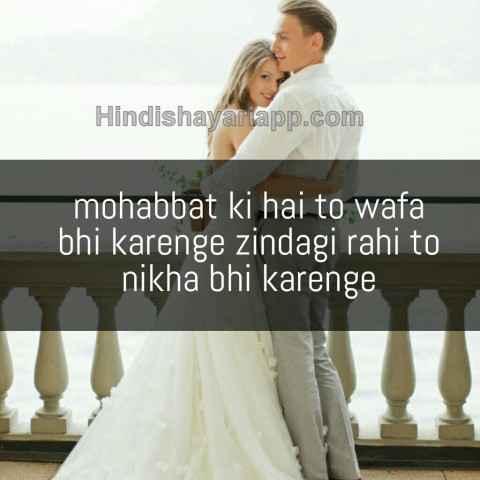 urdu-shayari-mohabbat-ki-hai