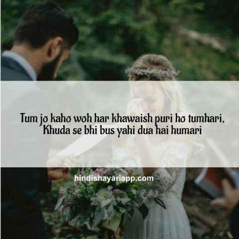 urdu-shayari-tum-jo-kaho-woh-har-khawaish