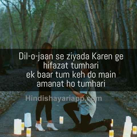 urdu-shayari-ziyada-karen-ge