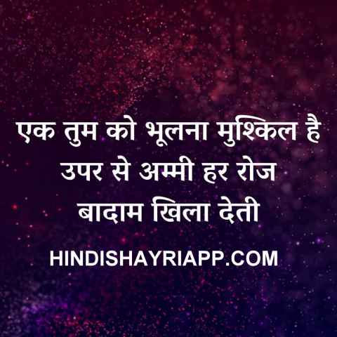 very heart touching sad shayari